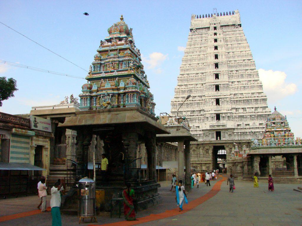 Arunchaleshvara-Tempel
